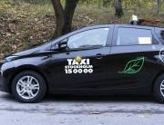 TaxiSthlm2